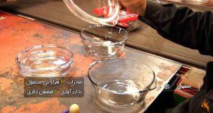 صادرات بلور شیشه اصفهان