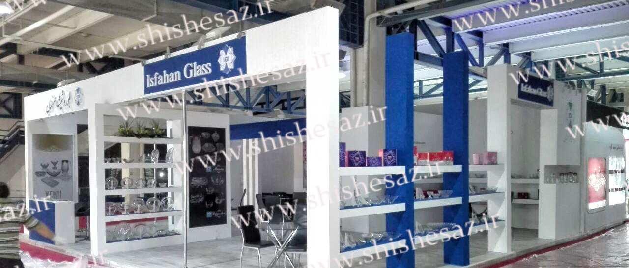 کارخانه بلور و شیشه اصفهان