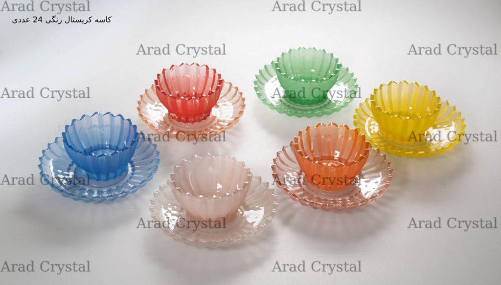 تولید بلور و شیشه